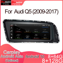 Automóvel estereofônico da navegação de gps do jogador de rádio de dvd dos multimédios do carro de android 10 para o sistema de audi q5 (2009-2017) 2din 3g