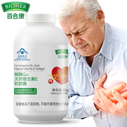 Natural Coenzyme Q10 Coq10 Powder Capsules Anti-Aging Protect Heart Health