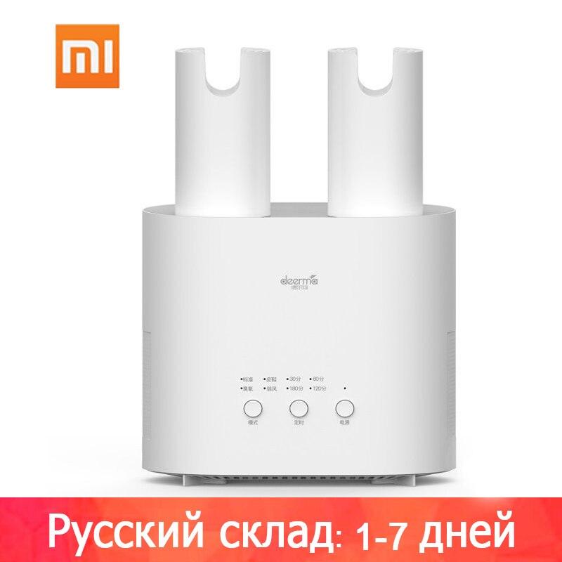 For Xiaomi Deerma Shoe Dryer 220v Sterilizer UV Shoe Sterilizer Intelligent Multi-Function Retractable Dryer For Shoes