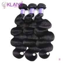 Klaiyi бразильские вплетаемые волосы, 3 пряди, объемная волна, натуральный черный цвет, человеческие волосы remy для наращивания, 3 шт./лот, можно окрашивать