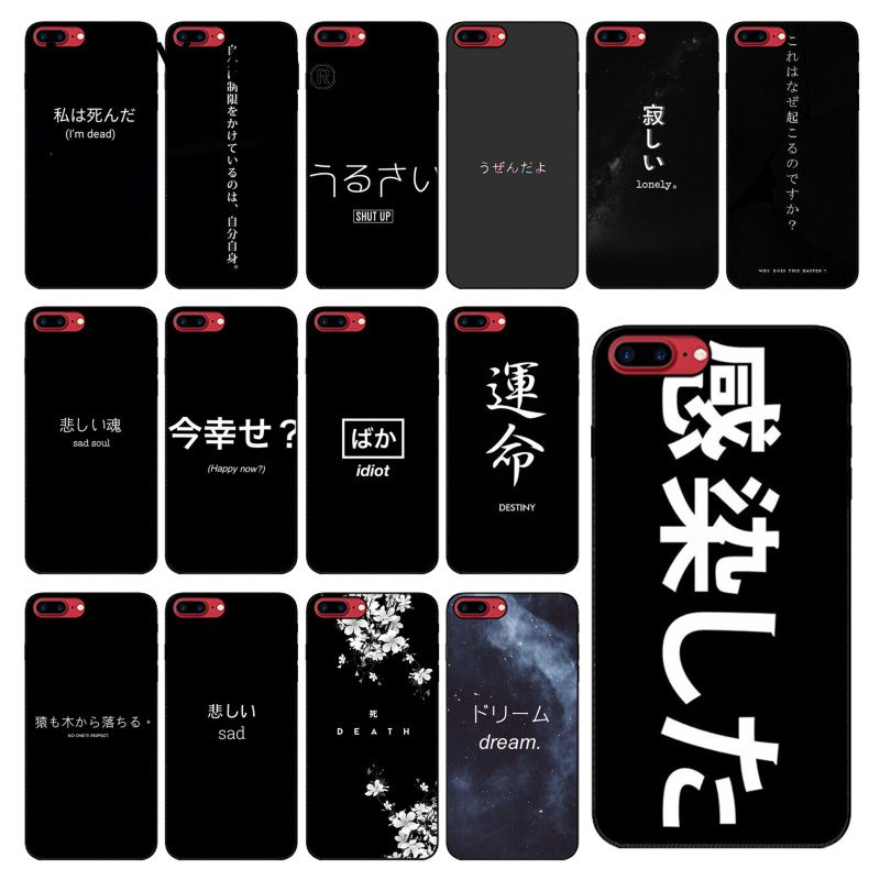 MaiYaCa Japanese Anime Aesthetic Text Letter Luxury Unique Design Phone Cover For IPhone
