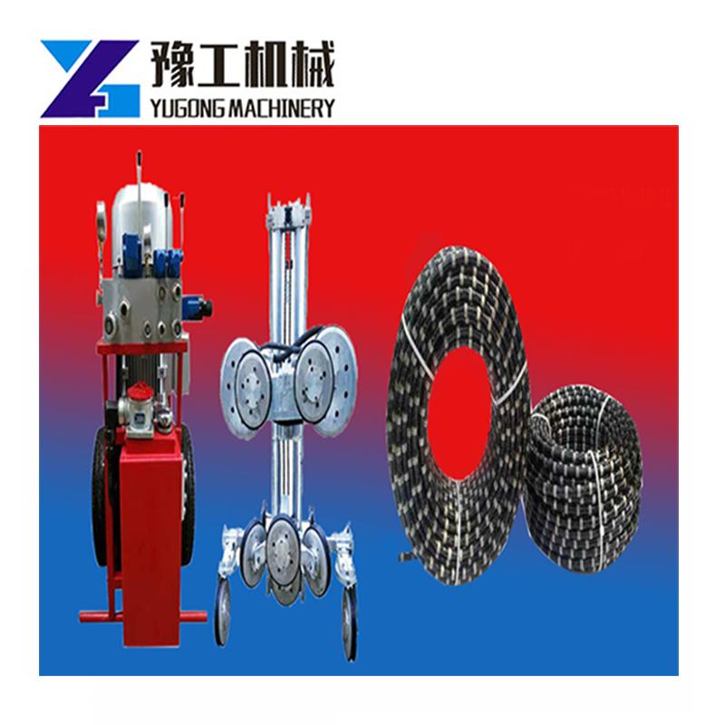 2020 Brazil Hot Concrete Cutting Saw Wire Sawing Machine For  Easy Cutting Of Reinforced Concrete Granite Rock Walls And Beams