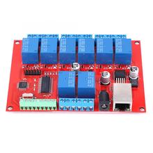 Ethernet Relay Board 8-Channel Network Delay Switch TCP UDP Controller Module
