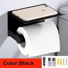 욕실 화장지 홀더 블랙 실버 골드 티슈 전화 랙 벽 마운트 공간 알루미늄 wc 종이 홀더 선반