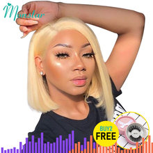 Monstar 13x6 613 Blonde Short Bob Wigs Remy Brazilian Straight 1B 613 Lace Wig Ombre Lace Front Human Hair Wig For Women(China)