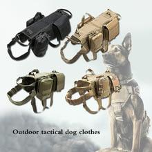 Модный Тактический тренировочный жилет для собак облегченная модульная система переноски жилет для домашних животных со съемными карманами военный К9 ремень для средних и больших собак JY