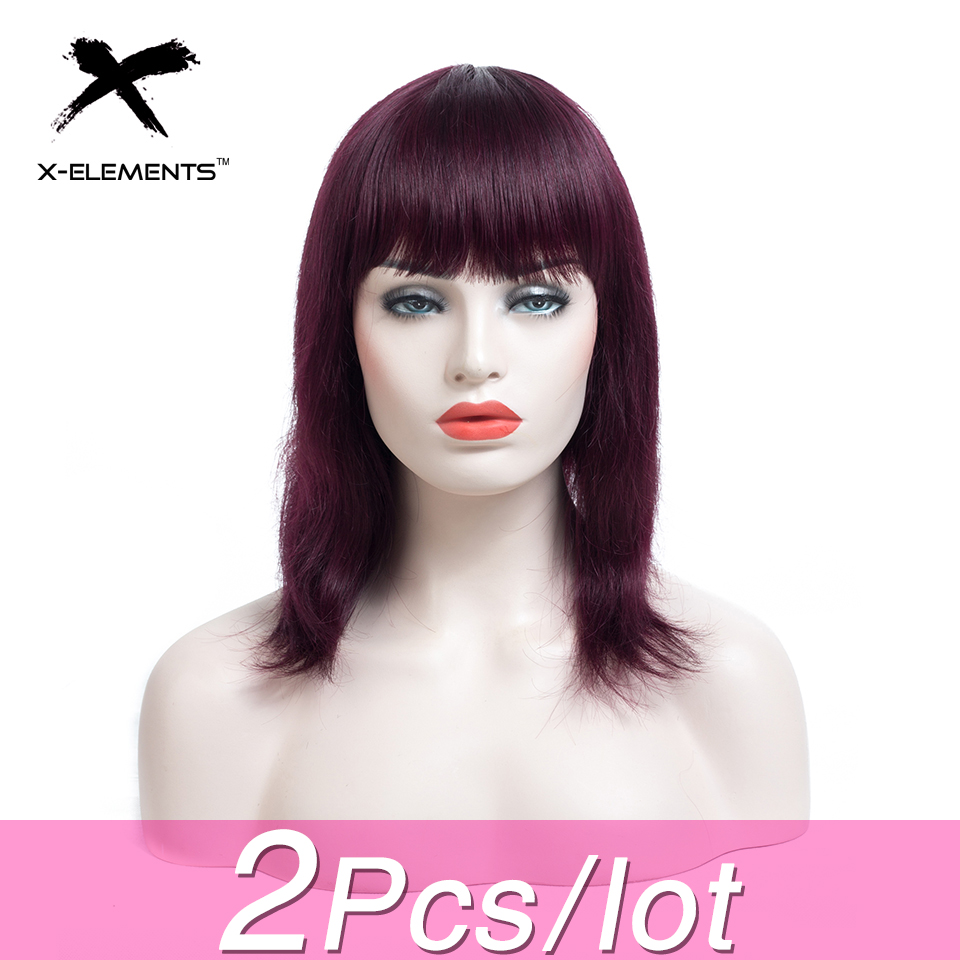 X-Elements Straight Human Hair Wigs 10inches Non-remy Hair Wigs For Women Malaysia Hair Wigs BEAUTY Weight 180G Bouncy Hair 99J
