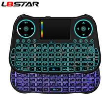 MT08 Mini Keyboard RGB Backlit Bahasa Inggris Udara Rusia Mouse 2.4G Hz Wireless Rechargeable Keyboard Touchpad untuk Android Smart TV Box(China)