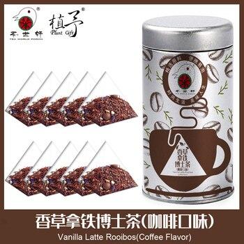 3g*10pcs Vanilla Latte Rooibos(Coffee Flavor) Skin Care Mask DIY Raw Materials Tea Bag  Acne,Remove Freckle, Promote Circulation