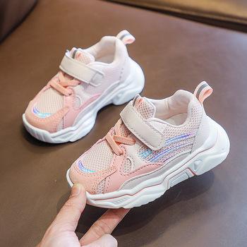Children #8217 s Sports Shoes New 2020 Spring Boys Girls Shoes Brand Baby Toddler Leather Casual Shoes Fashion Kids Sneakers eur21-30 tanie i dobre opinie LISUNNY W wieku 0-6m 7-12m 13-24m 25-36m 3-6y 7-12y 12 + y CN (pochodzenie) CZTERY PORY ROKU Damsko-męskie RUBBER latex