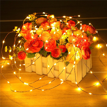 Cool festival lights 200Led Outdoor Solar Powered Wire Light String Fairy Party Decor Luces frescas del festival image