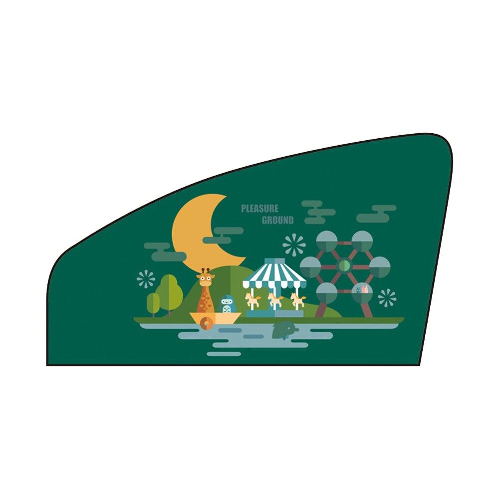 1 шт. Регулируемый магнитный автомобильный боковое окно солнцезащитный козырек занавеска Окно Солнцезащитный козырек протектор универсальный для детей - Цвет: E