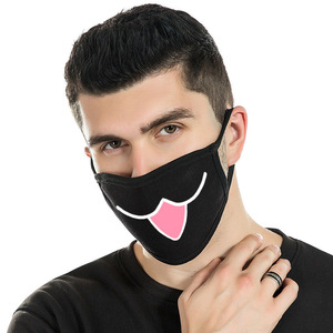 Image 1 - 4 Pcs Can Choose Colors Protective Filter Windproof Earloop Adult PM2.5 Masks Cute Cartoon Face Mask Unisex Anti Dust Mouth Mask