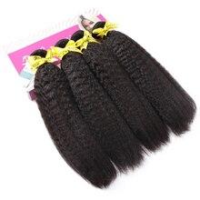 Rosabeauty, кудрявые прямые волосы, 8-28, 30 дюймов, 3, 4 пряди, бразильские волосы remy, человеческие волосы для наращивания, двойные пряди