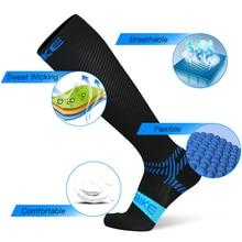 Высококачественные компрессионные антифрикционные носки для женщин и мужчин, дышащие спортивные носки для улицы, контурные носки унисекс