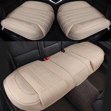 3d couro do plutônio tampas de assento de carro auto almofada esteira respirável frente traseira do carro volta assento capa universal acessórios do carro