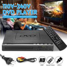 Мини USB портативный DVD плеер с несколькими воспроизведениями ADH DVD CD SVCD VCD MP3 диск светодиодный дисплей плеер Система домашнего кинотеатра 110 V-240 V