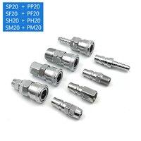 Tipo de encaixe pneumático c conector rápido acoplamento de alta pressão pp20 sp20 pf20 sf20 ph20 sh20 pm20 sm20 trabalho no compressor de ar|Peças pneumáticas| |  -