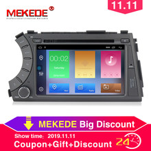 MEKEDE 2din HD 1024X600 Quad Core 4 Android 9.1 2G RAM voiture DVD pour Ssang Yong SsangYong Kyron Actyon 2005-2013 GPS Radio stéréo(China)