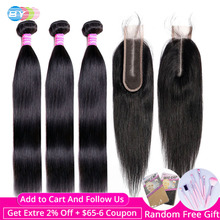 Bundles With Closure Straight Hair 2x6 Closure With Bundles Human Hair Bundles With Closure Brazilian Swiss Lace Closure Remy