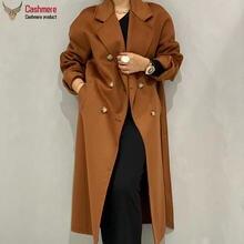 Длинное женское осеннее шерстяное пальто Женское зимнее кашемировое