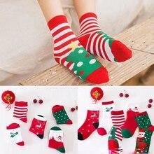 New Christmas socks autumn and winter all-match children's socks, tube socks, men's and women's baby socks, children's socks