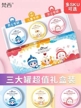 Vatican ice cream hand cream gift box moistening, moisturizing and hydrating in autumn and winter