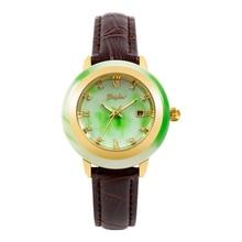 Color Jade Watch Women's Quartz Watch Tan Leather Strap Waterproof Belt Calendar Display High-end Gift Box Packaging Reloj Mujer