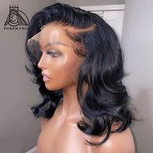 Onda do corpo frente do laço perucas de cabelo humano 13x4 perucas frontal do laço onda do oceano brasileiro curto bob laço frontal wig180 densidade perucas remy