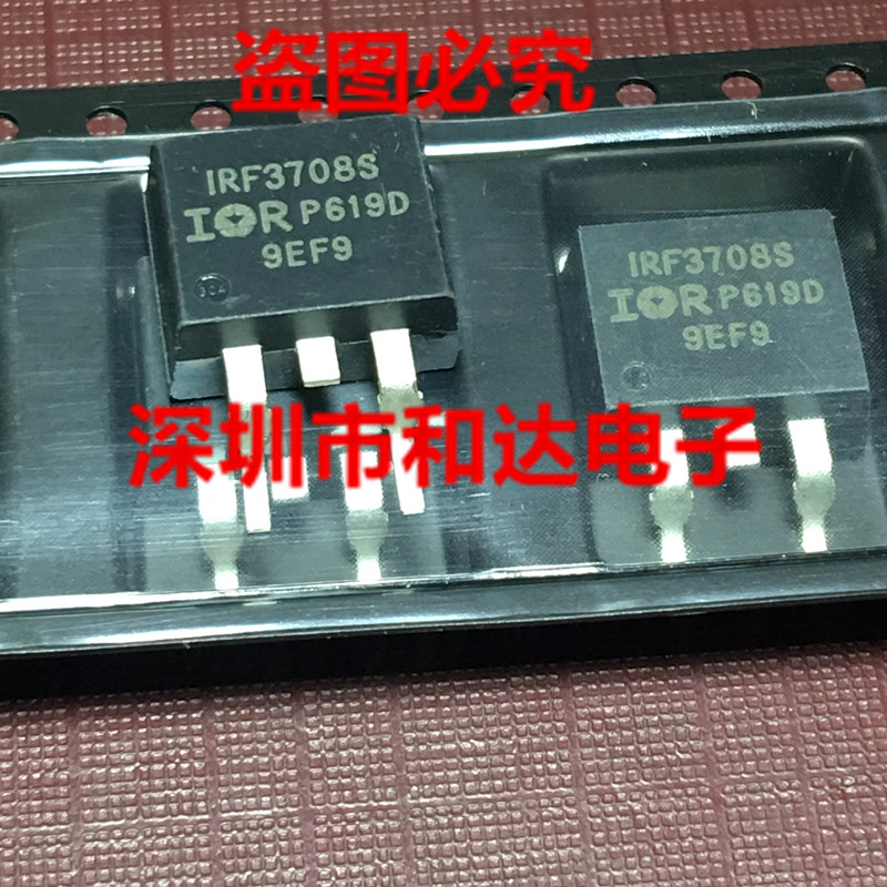 Irf3708 Transistor N-MOSFET 30v 62a 87w to220ab