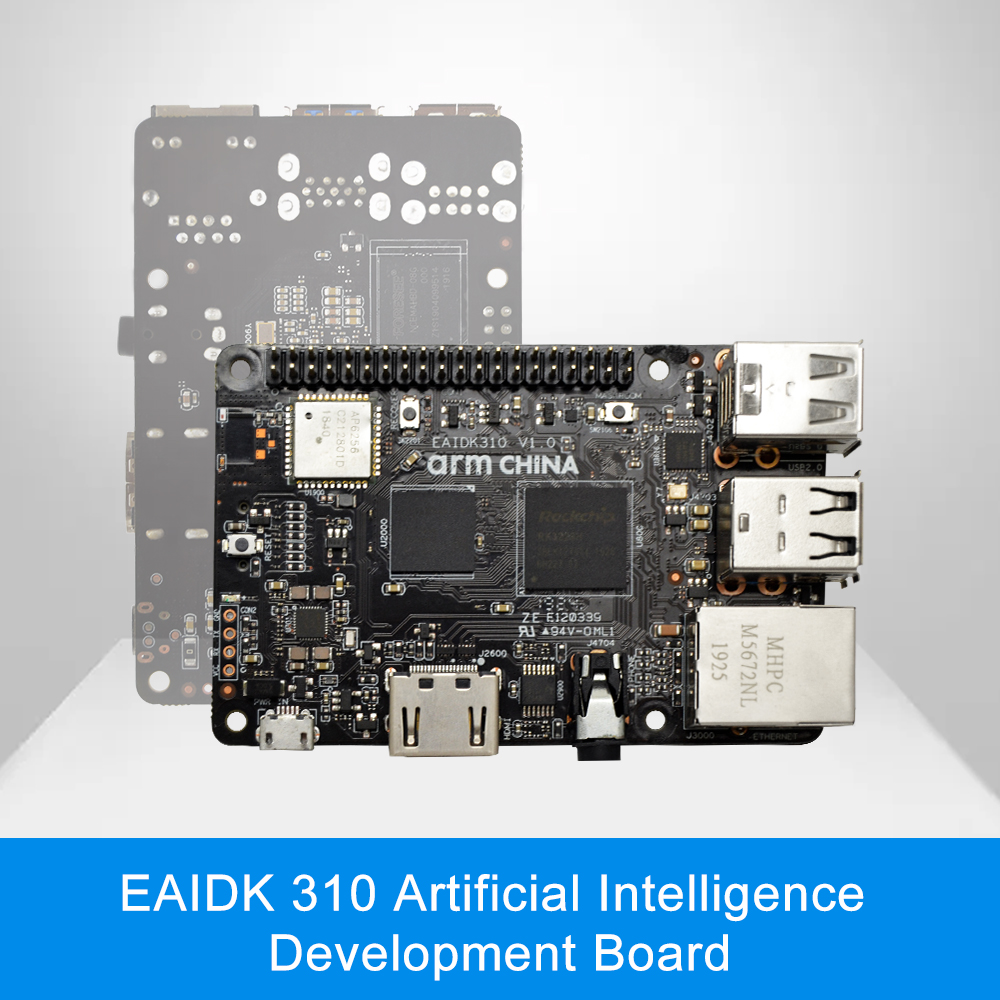 EAID-310 Embedded AI Development Embedded ARM Development Board Linux/Android Compatible Raspberry Pi 4b/3b