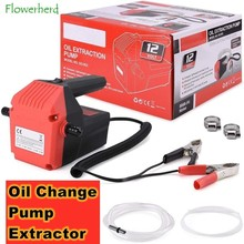 Oil Change Pump Extractor Air Pump DC 12V 60W Motor Oil Diesel Quick Extract Transfer Scavenge Suction Car Boat Truck RV ATV