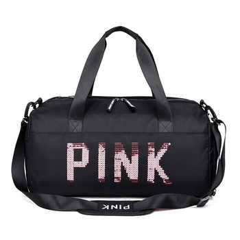 2020 Sequins Black Gym Bag Women Shoe Compartment Waterproof Sport Bags for Fitness Training Yoga sac de sport - DISCOUNT ITEM  20 OFF Sports & Entertainment
