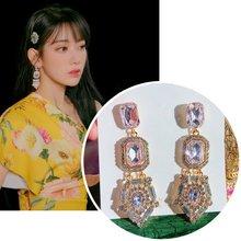MENGJIQIAO moda kore TV yıldız kare pembe kristal Waterdrop Dangle küpe kadın öğrenciler için zarif Oorbellen takı