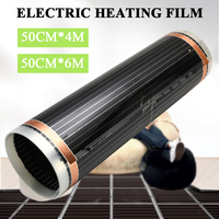 50cm*4m/50cm*6m 220V Electric Heating Film Infrared Underfloor Foil Living Room Warming Mat 220W/㎡ Floor Heating Systems & Parts