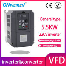 frequency of 220 3 phase VFD Variable Frequency Drive Converter for 5.5kw Motor Speed Control Frequency Inverter