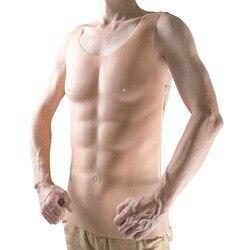 1750g Forte Uomo Hunk Muscolare Uomo Del Silicone Falso Muscoli del Torace Pecloralis Del Partito di Halloween del Vestito Shaper Mens Tuta