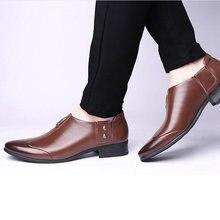 Мужские официальные туфли черного цвета; Кожаные коричневые