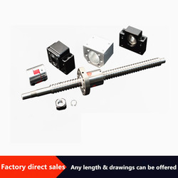 Fast deliver Ball screw set 2005 1500mm-1565mm with nut +support BKBF15+nut holder+coupling for CNC