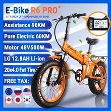 Электрический велосипед 20* 4.0 складной электрический велосипед 250/500 Вт Мощный горный велосипед Снег / пляжный велосипед