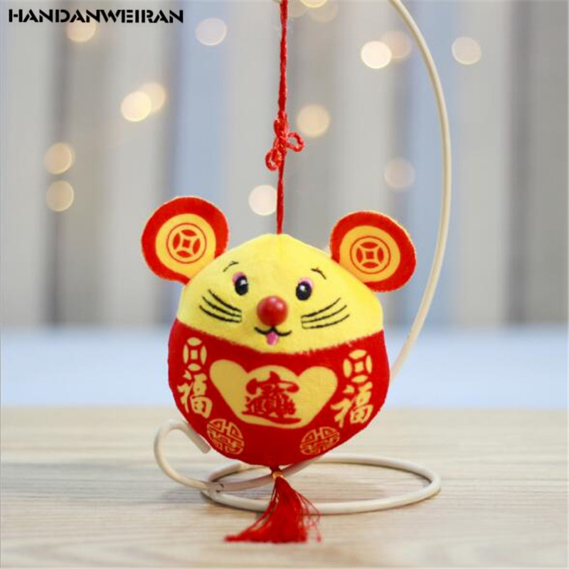 1 PCS New Cute 2020 Year Of The Rat Mascot Festive Ball Squirrel Doll Pendant Holiday Gift For Girls&Boys&Childs HANDANWEIRAN
