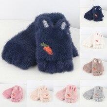 Детские плюшевые перчатки на открытом воздухе, теплые перчатки, варежки для детей, плюшевое вязаное, тёплое, зимнее лыжное перчатки#3