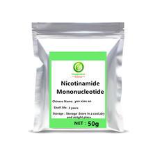 Горячая Распродажа Лучшая цена никотинамид мононуклеотид рибозид