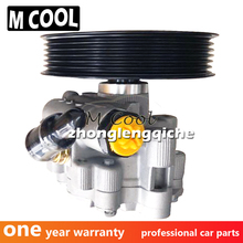 цена на Brand New Power Steering Pump For Chevrolet Captiva C140 For Opel Antara C145 2.0 2.2 95476164 4819561