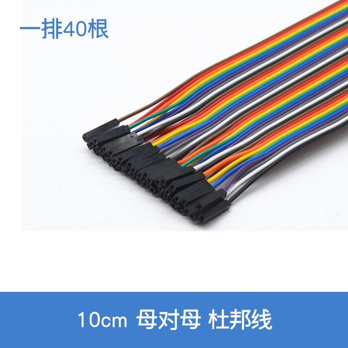 40P Color DuPont Line Female To Female Row 10cm