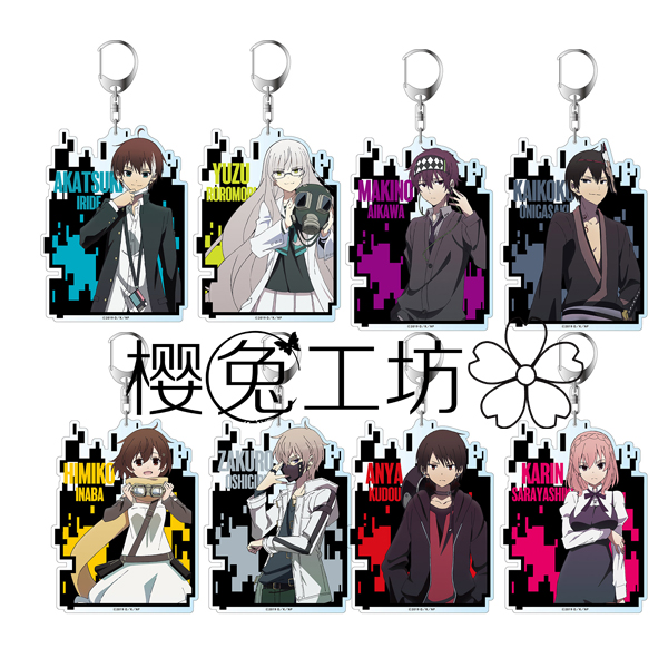 Anime Naka No Hito Genome Jikkyouchuu Iride Akatsuki Sarayashiki  Keychain Cosplay Acrylic Figure Keyring Charms Gifts 6cm