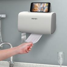 Диспенсер для бумажных полотенец для ванной комнаты настенный держатель для бумажных полотенец держатель для туалетной бумаги и мешков для мусора диспенсер