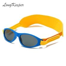 Gafas de sol de espejo LongKeeper para niños con estuche, Gafas de sol polarizadas de silicona de seguridad para niños, Gafas de sol UV400 para bebés