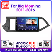 Android 10.0 Car Radio For KIA PICANTO Morning 2011-2016 Multimedia Player Navigaion