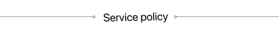 服务政策_20200625172911
